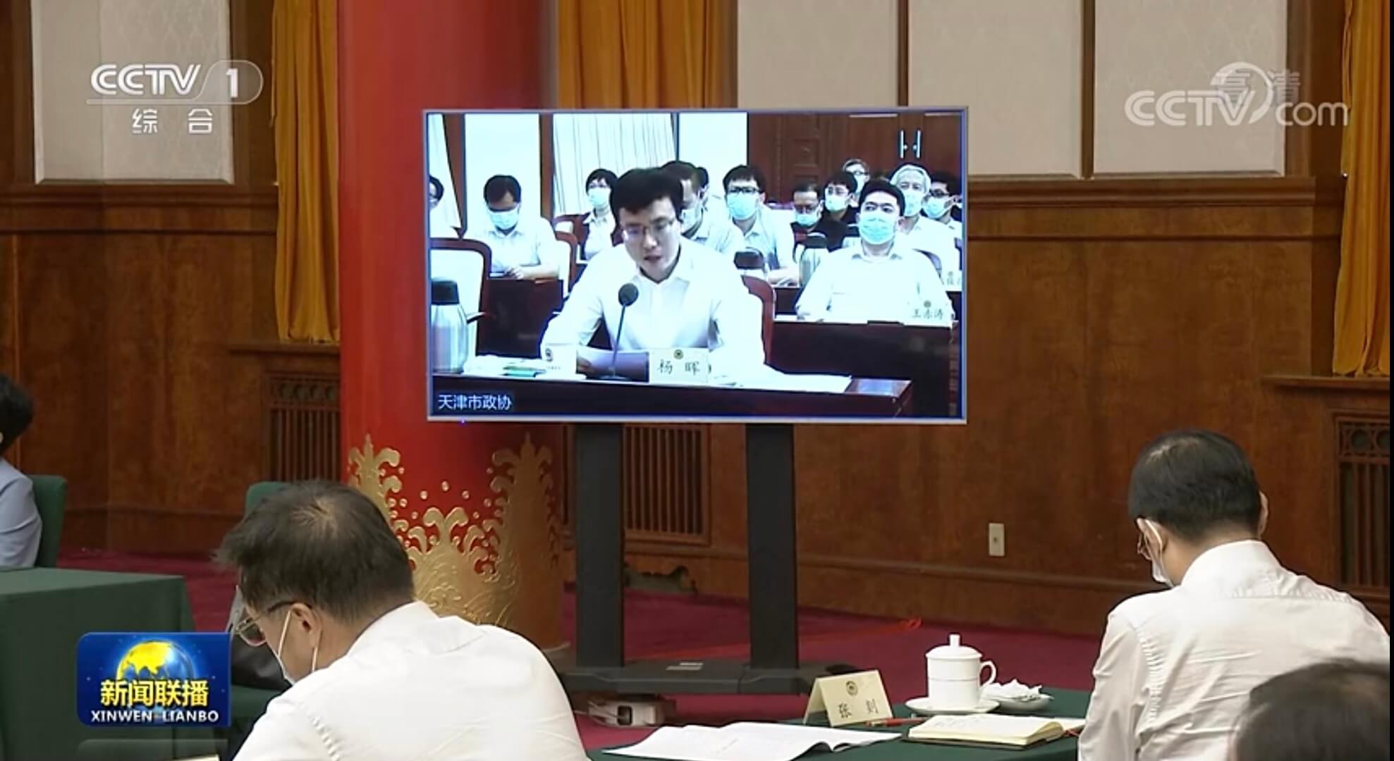 云账户董事长杨晖向全国政协主席汪洋作汇报