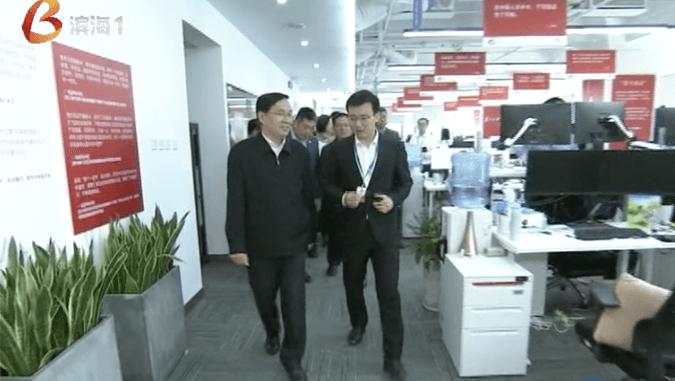 时任天津市委常委、新区区委书记张玉卓专程调研云账户