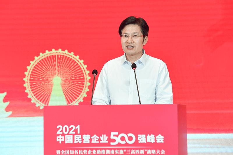云账户荣列2021中国民营企业500强第243位