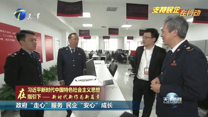 """天津新闻:政府""""走心""""服务 云账户""""安心""""成长"""