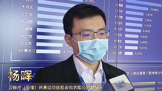 新华网:数字化助力云账户高质量发展