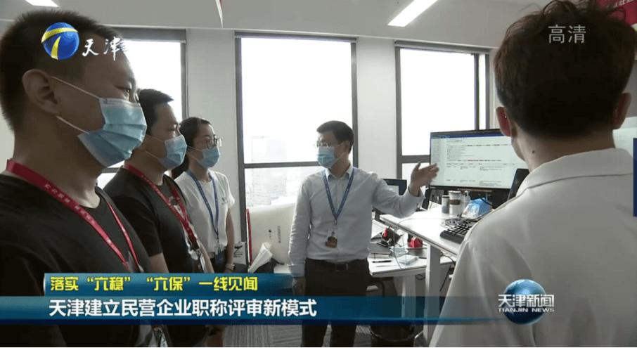云账户董事长、首席技术官等11人获批人工智能高级职称 11