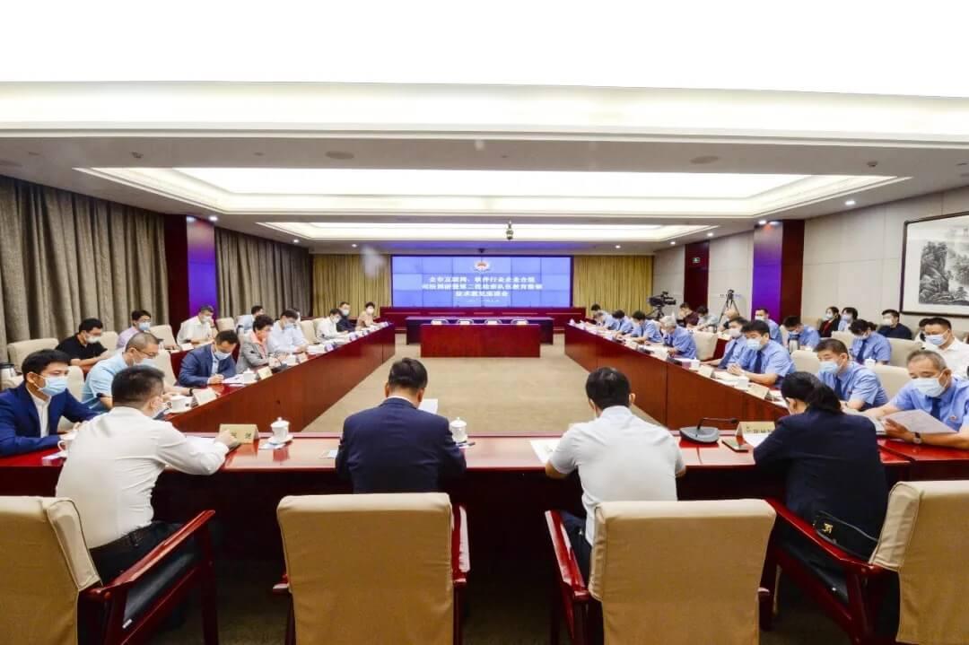 天津市检察院、云账户等四单位签署课题研究合作协议