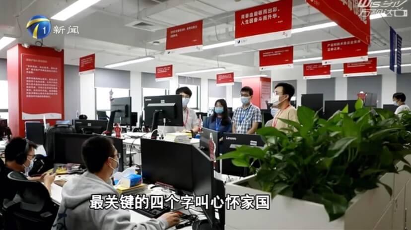"""天津新闻频道:红色赋能 铸""""云""""上战斗堡垒"""
