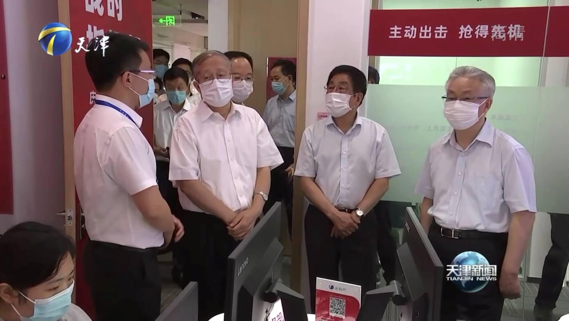 甘肃省、天津市党政主要领导考察云账户 11