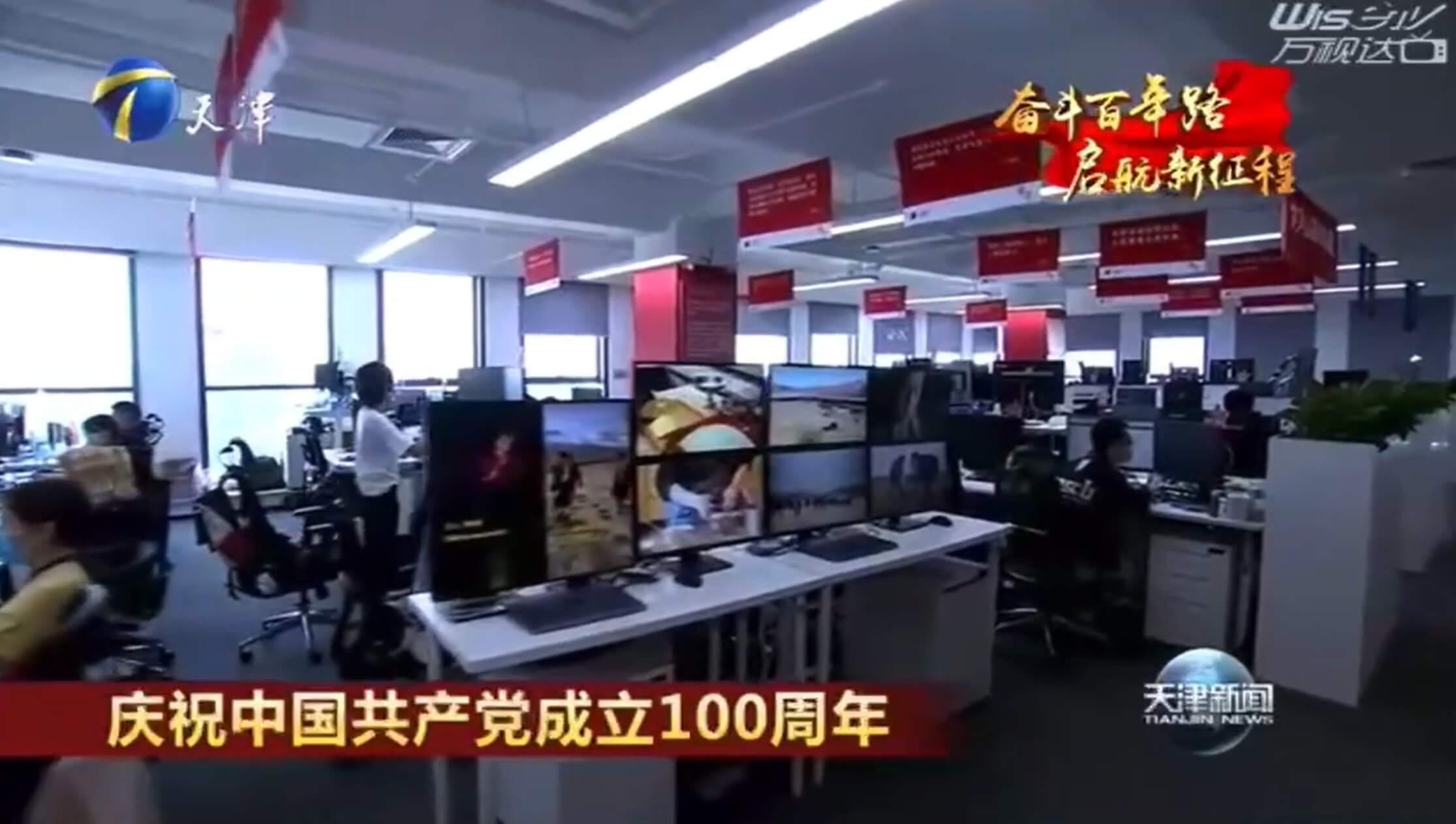 天津新闻: 云账户坚持党建引领 青春向党 继续奋斗
