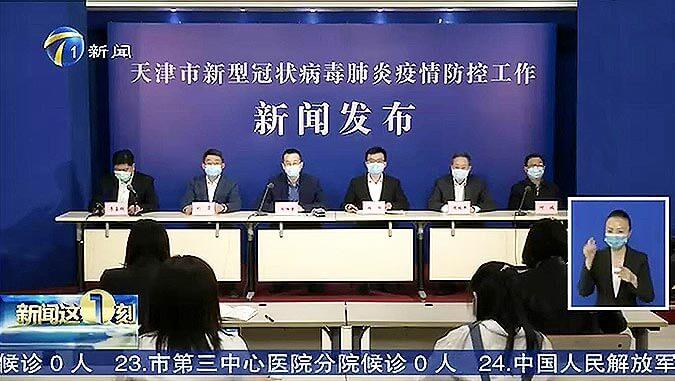媒体聚焦:云账户董事长参加天津市新冠肺炎疫情防控工作新闻发布会