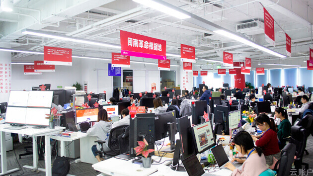 中国北京市朝阳区阜通东大街1号<br />望京SOHO塔3B座40层