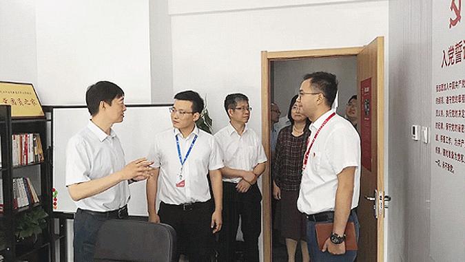 天津市政协副主席、市工商联主席黎昌晋调研云账户