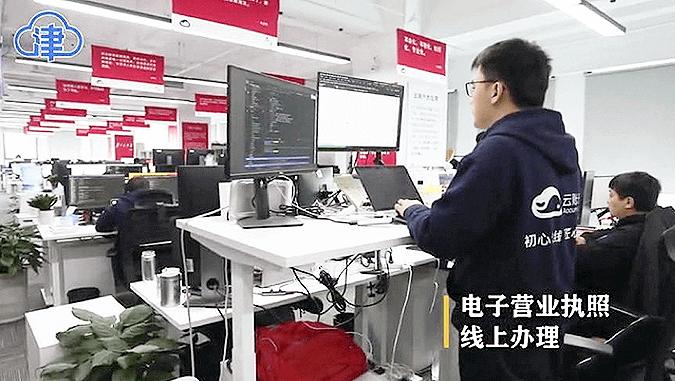 津云:云账户董事长点赞天津营商环境 对企业发展充满信心 11