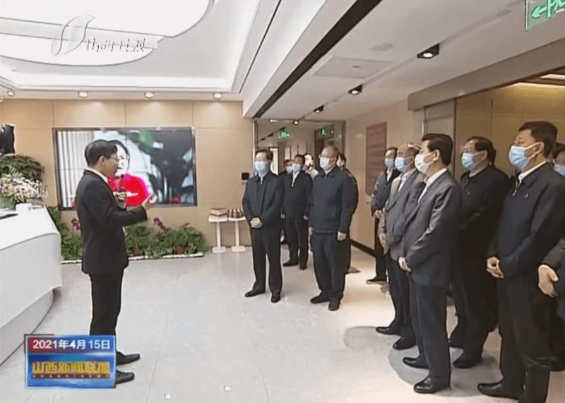 山西省、天津市党政主要领导考察云账户 11