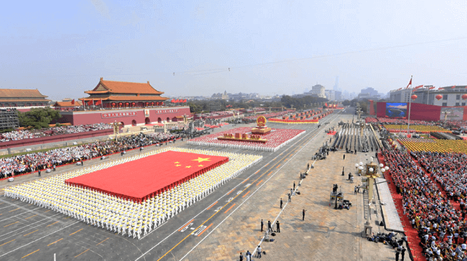云账户董事长受邀参加庆祝中华人民共和国成立70周年大会的观礼活动
