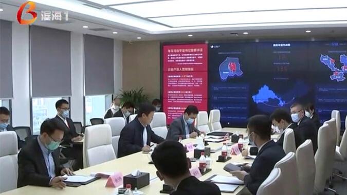 天津市滨海新区人大常委会主任许红星走访调研云账户