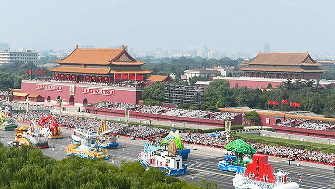 云账户董事长受邀参加庆祝中华人民共和国成立70周年大会的观礼活动 11