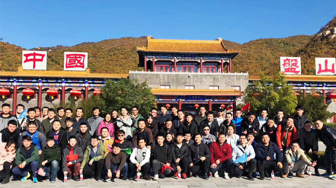 2018年12月,云账户在天津盘山组织团建,登山竞技,激发斗志。