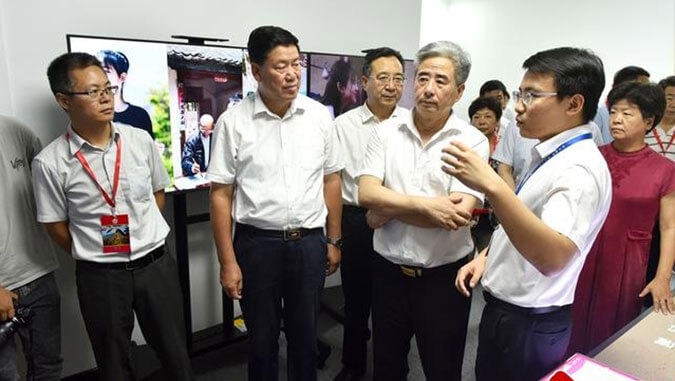 """云账户董事长参加2020年""""津企陇上行""""活动并作大会专题发言 11"""