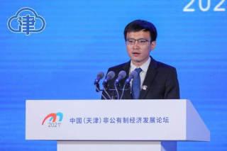 云账户董事长杨晖:勤劳创新致富 高质量发展奔向共同富裕