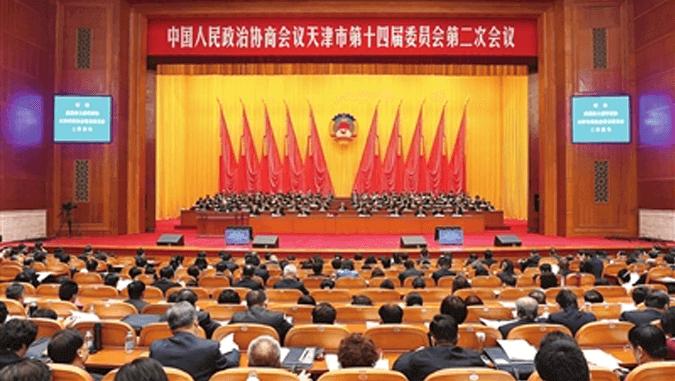 云账户董事长参加2019年天津两会