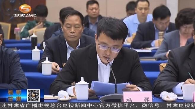 云账户董事长参加甘肃省2021年第一季度民营企业座谈会