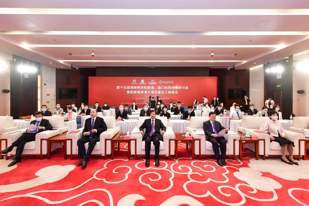 云账户董事长在海峡两岸和香港、澳门经贸合作研讨会上演讲 01