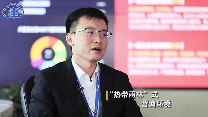 津云:云账户董事长点赞天津营商环境 对企业发展充满信心