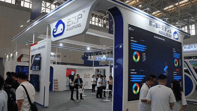 媒体聚焦:云账户亮相第三届世界智能大会 11