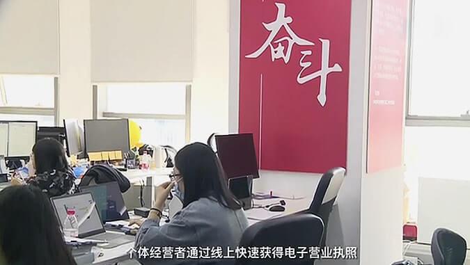 新华网:数字化助力云账户高质量发展 11