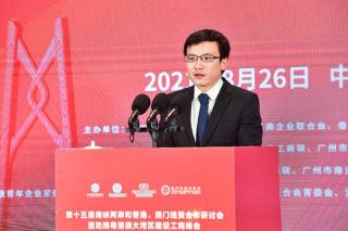 云账户董事长杨晖在海峡两岸和香港、澳门经贸合作研讨会的演讲
