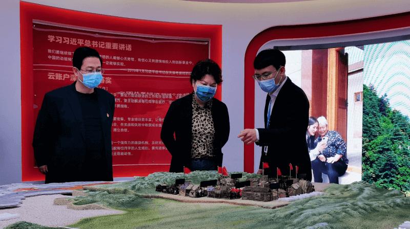 天津市委宣传部副部长、市委网信办主任王芸调研云账户
