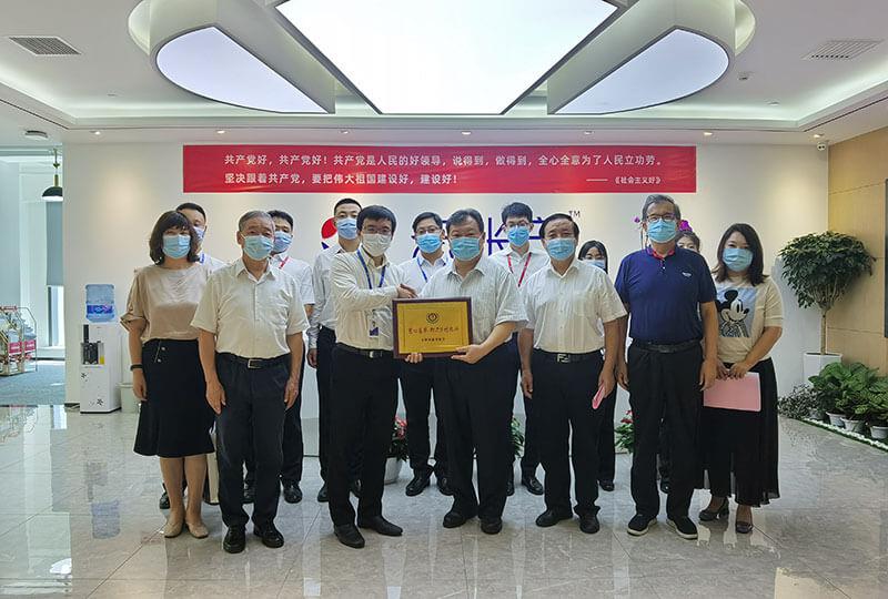 云账户向天津市慈善协会捐款200万元助力乡村振兴 11