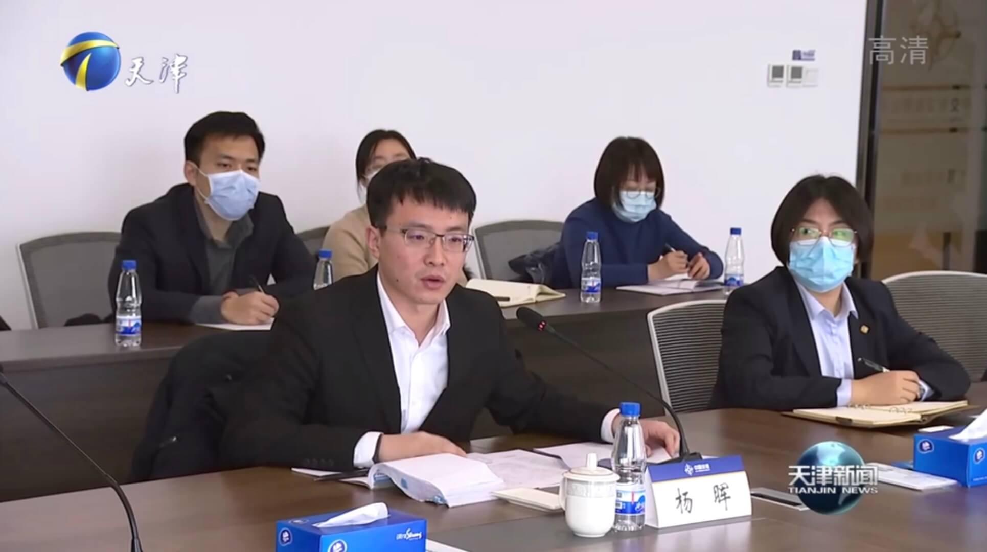 云账户董事长向全国政协副主席辜胜阻汇报企业发展情况 11