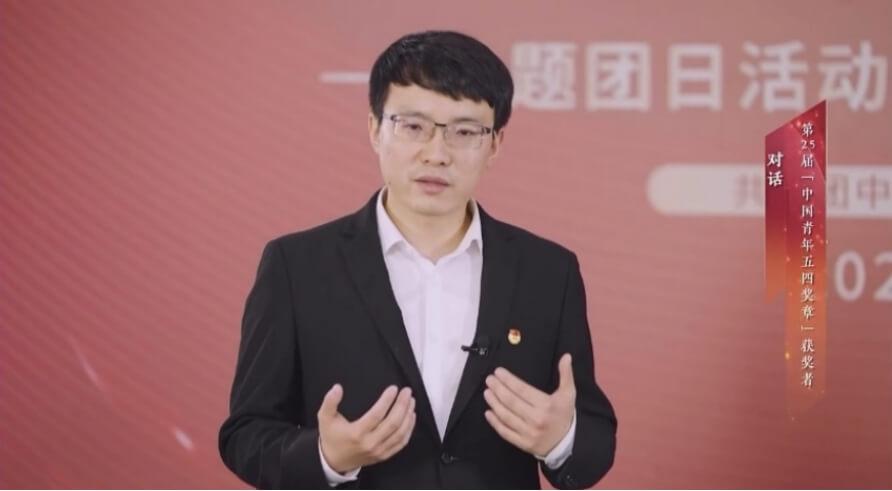"""媒体聚焦:云账户董事长杨晖荣获""""中国青年五四奖章"""" 11"""