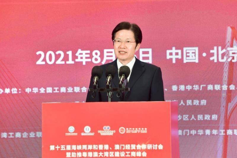 云账户董事长在海峡两岸和香港、澳门经贸合作研讨会上演讲