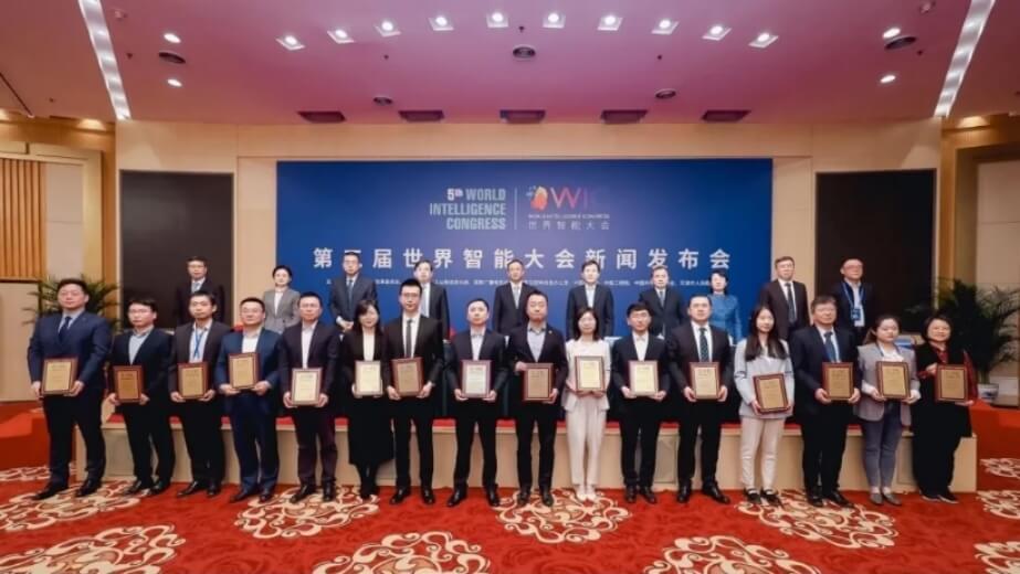 云账户成为第五届世界智能大会战略合作伙伴