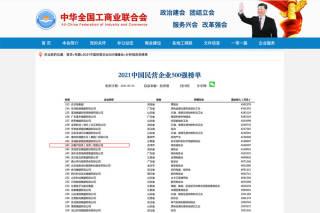 云账户入选2019年度互联网企业党建品牌